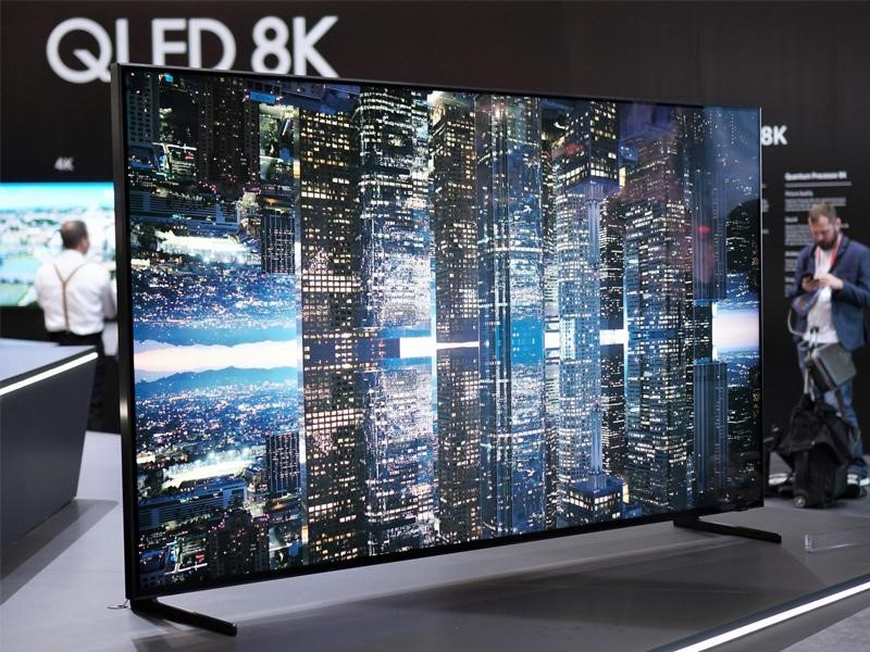 Телевизор QLED 8K