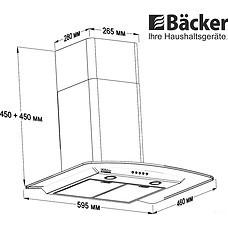 Вытяжка Backer QD60E-TGL200RC DG White