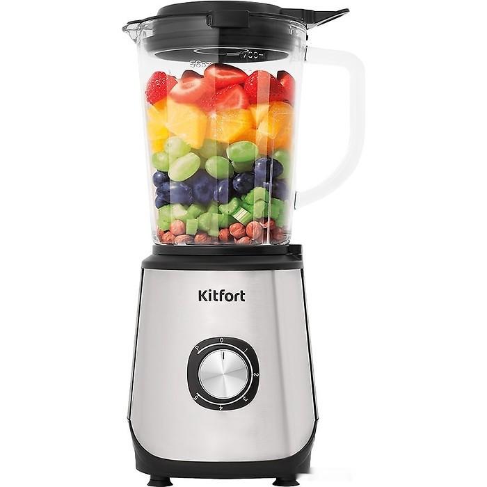 Блендер Kitfort KT-3020