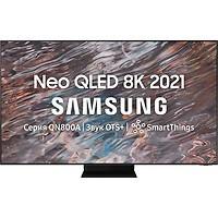 Телевизор Samsung QE75QN800AUXRU