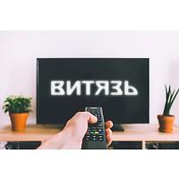 Белорусский производитель телевизоров ОАО «Витязь»